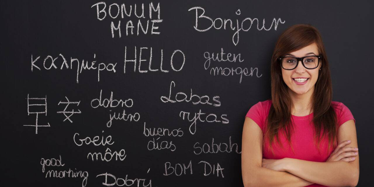 Learning a Second Language is an Advantage